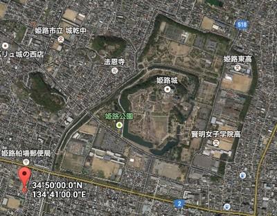 姫路城付近